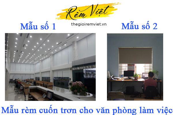 Mẫu rèm cuốn trơn cho văn phòng làm việc - Thế giới rèm Việt