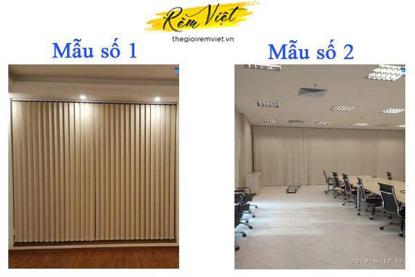 Mẫu rèm lá dọc phù hợp phòng làm việc, văn phòng - mẫu số 1,2