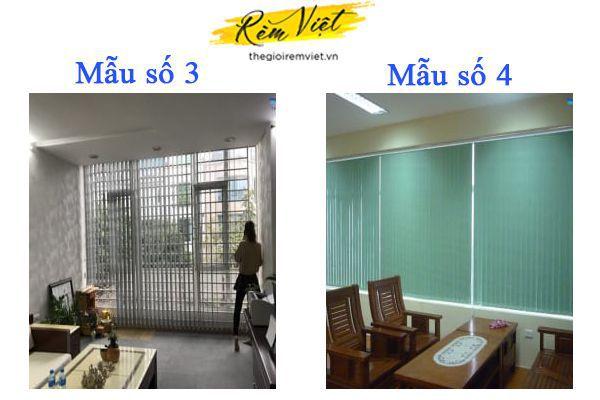 Mẫu rèm lá dọc phù hợp phòng làm việc, văn phòng - mẫu số 3,4