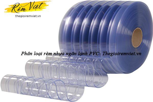 Phân loại rèm nhựa ngăn lạnh PVC